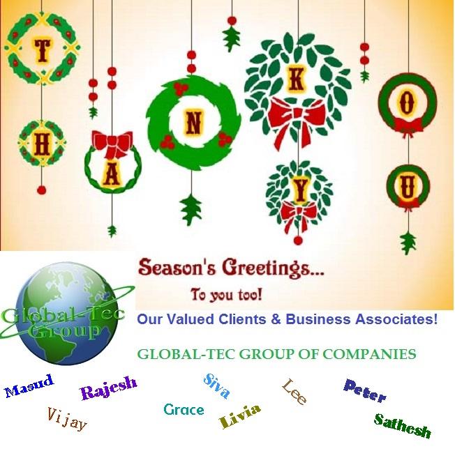 Season's Greetings 2015