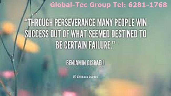 Success Through Peserverance
