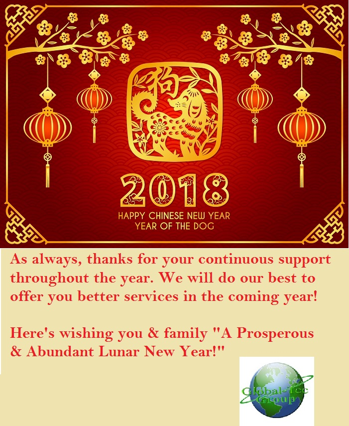 Seasons greetings and happy new year global tec group mcst seasons greetings and happy new year global tec group mcst condo properties repairs maintenance specialist m4hsunfo